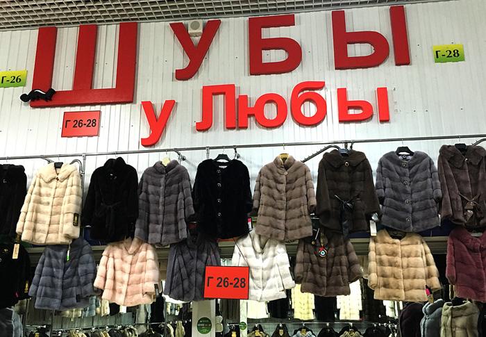 Рынок или магазин?!